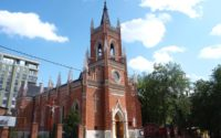Kathedrale Mariä Himmelfahrt, Charkiw