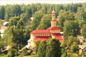 Fatimakirche Rabinina